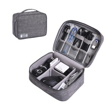 Multifunctional <strong>Cable</strong> Carry Case Travel Electronics Organizer Digital Storage Bag