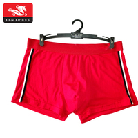 brand top quality male underwear oem breathable boxers cotton/spandex boxer shorts