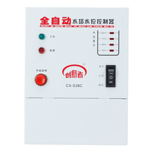 China good Automatic Pump Manual Controller Water Tank <strong>Level</strong> Control
