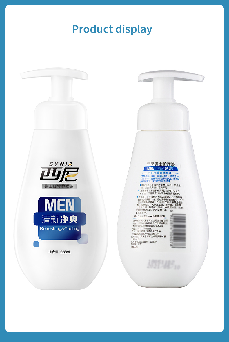 Men's private parts care solution