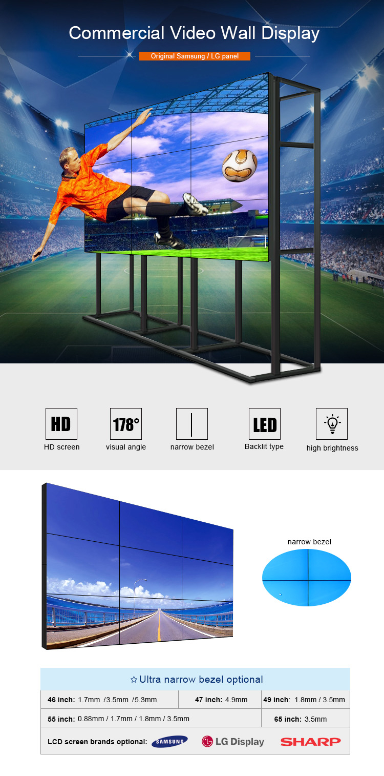 Factory cheap price 55inch 2x3 narrow bezel lg panel videowall system cctv lcd video wall for security room with hdmi vga