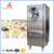 Hourly 20 liters Commercial Italy Gelato Machine