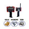 /product-detail/whatsapp-8615140601620-hot-sale-low-price-gold-metal-diamond-detector-in-dubai-60550633965.html