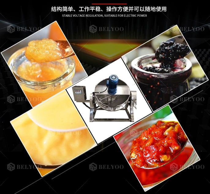 Good Quality Fried Rice Chilli Sauce Steam Mixer Biryani Automatic Cooking Machine