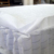 Interlining PP spunbond nonwoven fabric for bed mattress/sofa   interlining 100% pp spunbond nonwoven