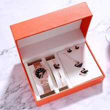 Five-piece Swan Bracelet Quartz Explosion-proof Fashionable Waterproof Watch Women's Watch <strong>Gift</strong> Wholesale