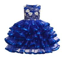 Fashion Sequin Tulle A Line Flower <strong>Girl's</strong> <strong>Dresses</strong> Lace appliques Crystals <strong>Girl's</strong> Birthday Party Pageant <strong>Dresses</strong>