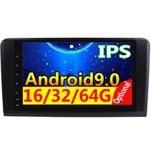 9&quot; touch screen Android 9.0 GPS Navi Stereo for Mercedes Benz GL Class X164 GL300 GL350 GL420 GL450 GL500 GL550 ML Class <strong>W164</strong>