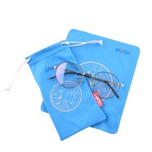 Custom Silk Screen Printed Microfiber Glasses Cleaning Cloth Pouch,Super Soft Cleaning Pouch Bag