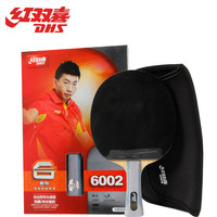 DHS 6002 offensive table tennis racket professional blade bat ping pong paddle