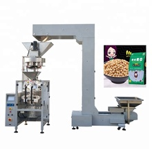 JB-520L Good quality Snack packing machine,Peanut machine,Grain packaging machine one year warranty