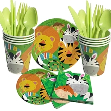 Serves 16 Jungle Animals Party Supplies <strong>Plates</strong> Kids Birthday Baby Shower Decorations Paper Cups Napkins <strong>Plates</strong>