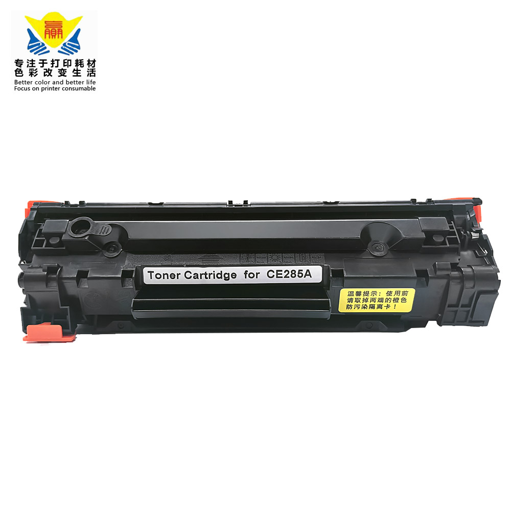 top quality factory directly sell black compatible <strong>toner</strong> cartridge cb35/36 85a for LaserJet <strong>P1005</strong> P1100 laser printer CE285A