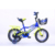 2019 Hot Selling Cheap and Two Wheels Child Bicycle for Kids