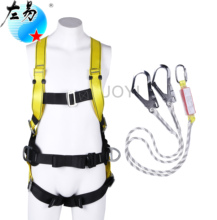 ppe <strong>safety</strong> equipment double lanyard full body harnesses