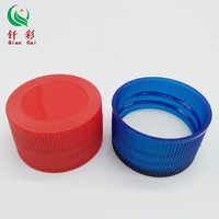 transparent blue or bright red spill proof lid 28-410 plastic antiskid-lines screw cap for bottle closure, cover