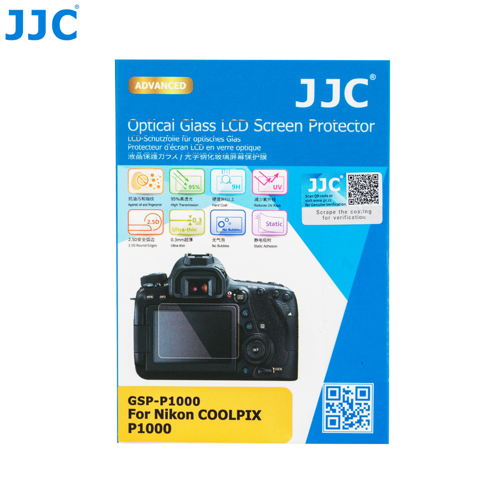 JJC GSP-<strong>P1000</strong> Camera <strong>LCD</strong> Optical Glass Screen Protector for Nikon COOLPIX <strong>P1000</strong>