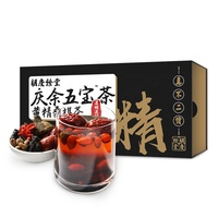 6 Kinds of Chinese Traditional Medicine Formula 100% Natural MACA Male Energy Health Herbal Tonic Aphrodisiac Tea Sex