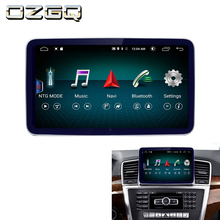 For 2012 2013 2014 2015 Mercedes Benz ML GL Class Radio 8.4 Inch Round Corner Car Android 4G Touch Screen Blu-ray HD Headunit