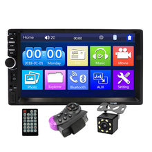 Backup Camera and Bluetooth Car Stereo, Car Radio Bluetooth 7 Inch HD Touch Screen USB MP5 Player With Steering Wheel Control