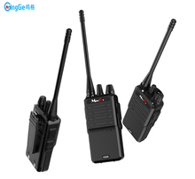 MG328 Hot sell Cheap Portable radios two way 50km hf Ming Ge Cell <strong>mobile</strong> <strong>phone</strong> walkie talkie