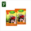 /product-detail/mixed-spices-sesoning-onion-garlic-flavor-powder-1648217530.html
