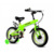 New Model children Bicycle 12 Kids Toy Bike Pictures/ Mini Bicycle toy/Two wheels Children Bike