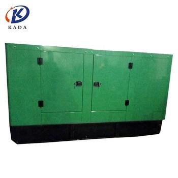 KADA GFS-100KW ricardo industrial generator diesel generator set 100kw silent diesel generators 125 kva power gen set