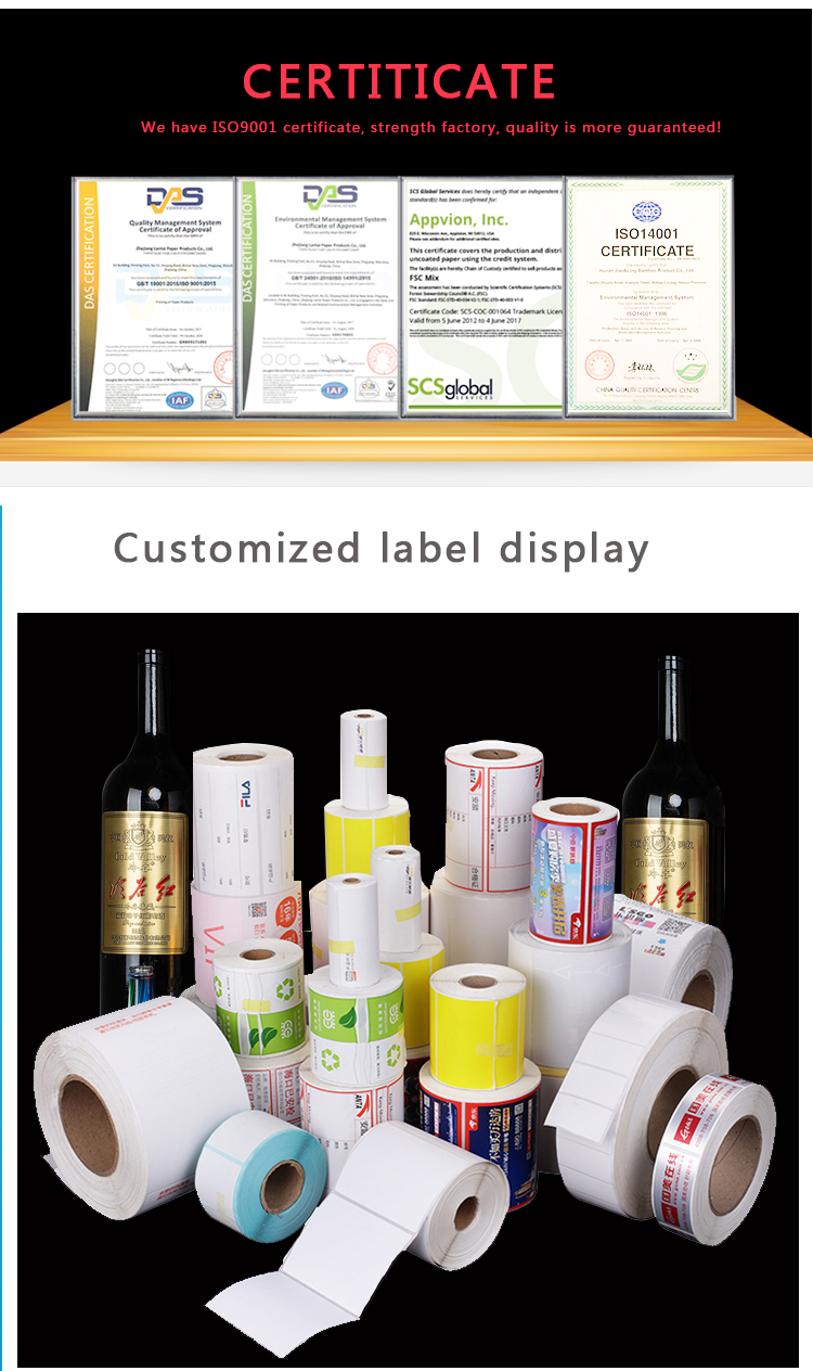 Custom coated paper print Price tag Roll sticker adhesive Beverage Label