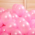 Good Quality  round Helium 1.2g 10 inch Colorful  Pearl balloon Latex Balloons