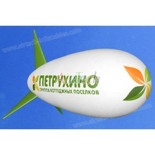 Cheap 4m advertising airship zeppelin blimp