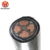 Huadong LV 4 core 25mm fire   PVC armoured power cable