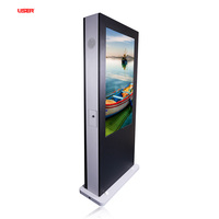 75 inch outdoor LCD advertising kiosk, advertising equipment,outdoor LCD