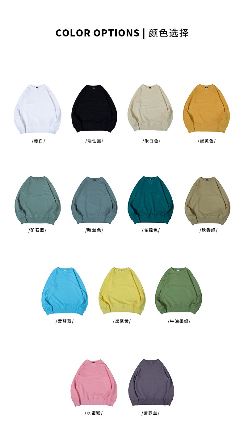 OEM  Custom Screen Printing Embroidery  High Quality 100%  Cotton  French Terry Premium Fashion Hoodies