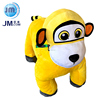 /product-detail/jumi-small-kids-toy-rides-electric-stuffed-animals-adults-can-ride-60393571913.html