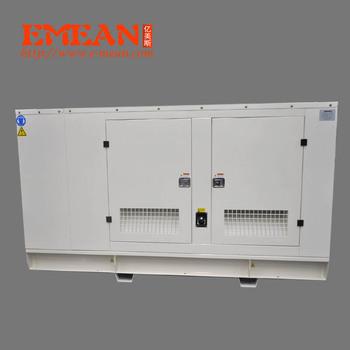 50kva 40kw super silent diesel generator diesel generator guangzhou