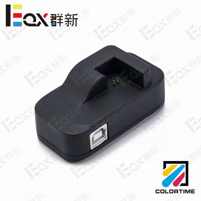 LC3617 LC3619 Cartridge Chip Resetter For Brother MFC-2330 DW MFC-2730DW MFC-3530 DW MFC-3930 DW
