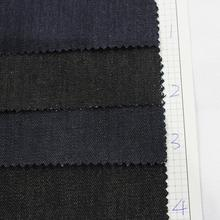 Factory direct autumn winter retro high quality cotton polyester blend denim fabric for pants