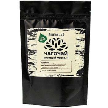 Antioxidant Chaga Tea Mint Loose Leaf Tea 100 gr Pack
