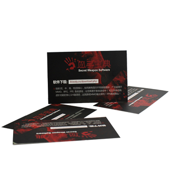 Cheap Customized Full-Color Insert Card Printing