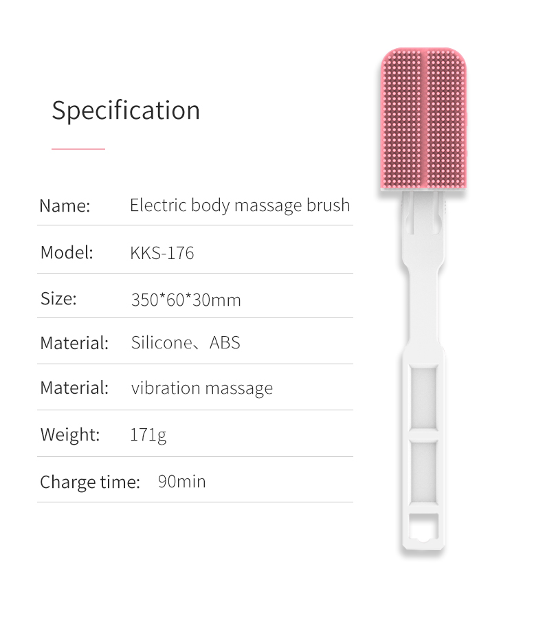 Electric vibrate bath time silicone exfoliating shower brush for body