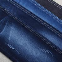 ready goods stock cotton polyester stretchy denim jeans for men