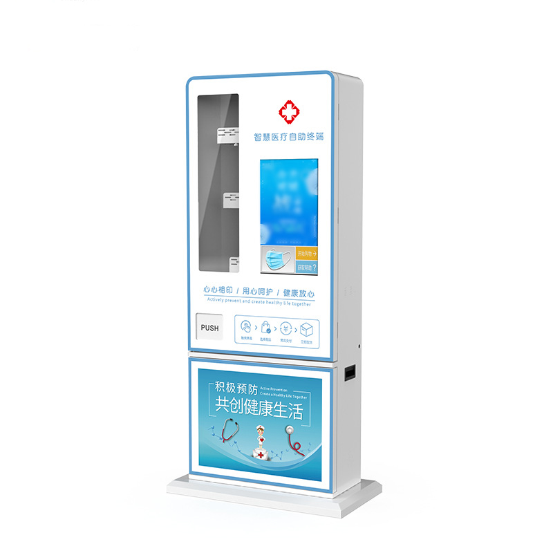 Kn95 price medical face mask vending machine with <strong>camera</strong> 2019 new