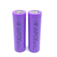 KC Certification Factory Supply Lithium Ion Rechargeable 3C 3.7V FST 18650 2500mAh <strong>Battery</strong> for Ebike