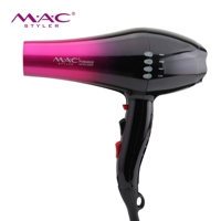 Two Speed Setting Outdoor Travel Use Folding Electric Battery Hair Dryer