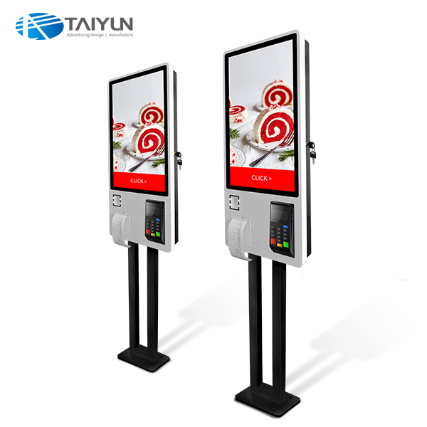 24 inch floor standing Windows os touch screen self service kiosk with <strong>payment</strong> function