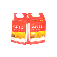 Natural healthy soft superior japonica <strong>rice</strong> to be wholesale