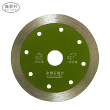 Ceramic tile diamond cutting saw blade 180 ceramic 150 toothless saw blade <strong>120</strong> cutter push table saw blade 350