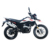 2016 new design 250cc off road motorcycle