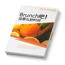 Custom high quality cheap food cookbook/recipe book printing